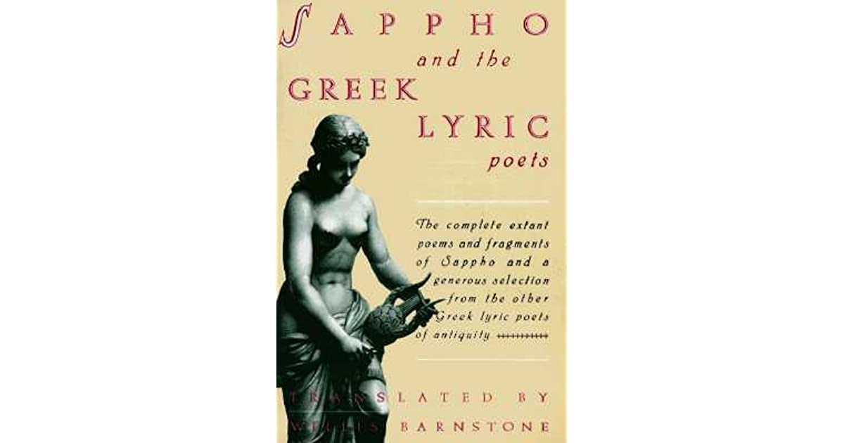 Sappho and the greek lyric poets by willis barnstone fandeluxe Choice Image
