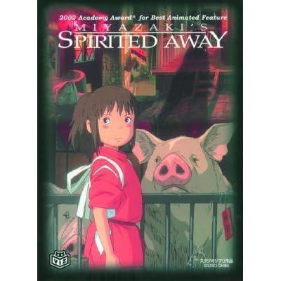 Spirited Away Box Set by Hayao Miyazaki — Reviews