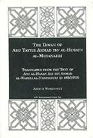 Diwan of Abu Tayyib Ahmad Ibn Al-Husayn Al-Mutanabbi (English and Arabic Edition)