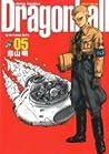 Dragonball Vol. 5 (Dragon Ball, #5)