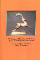 Nrittam: A Malayalam Novel