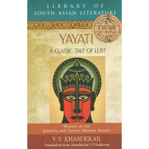 Panipat Vishwas Patil Ebook Download