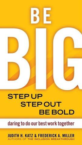 Be-Big-Step-Up-Step-Out-Be-Bold-Daring-to-Do-Our-Best-Work-Together