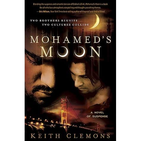 Mohameds Moon: Two Brothers Reunite... Two Cultures Collide