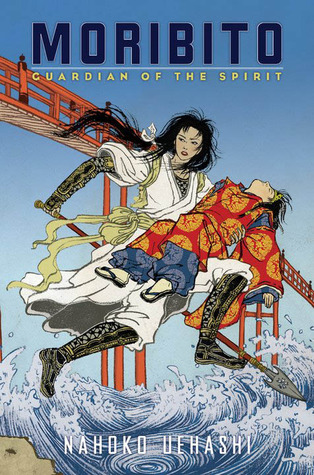 The jacket cover for Guardian of the Spirit by Nahoko Uehashi