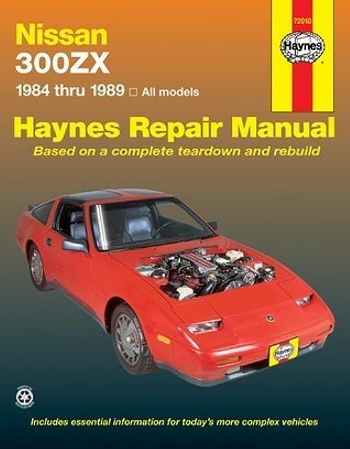 nissan 300zx 1984 1989 by john harold haynes rh goodreads com Nissan 300ZX Engine Diagram Nissan Altima Repair Manual