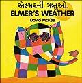 Elmer's Weather (English - Gujarati)