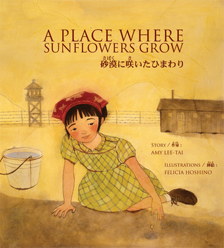 A Place Where Sunflowers Grow (砂漠に咲いたひまわり) Japanese