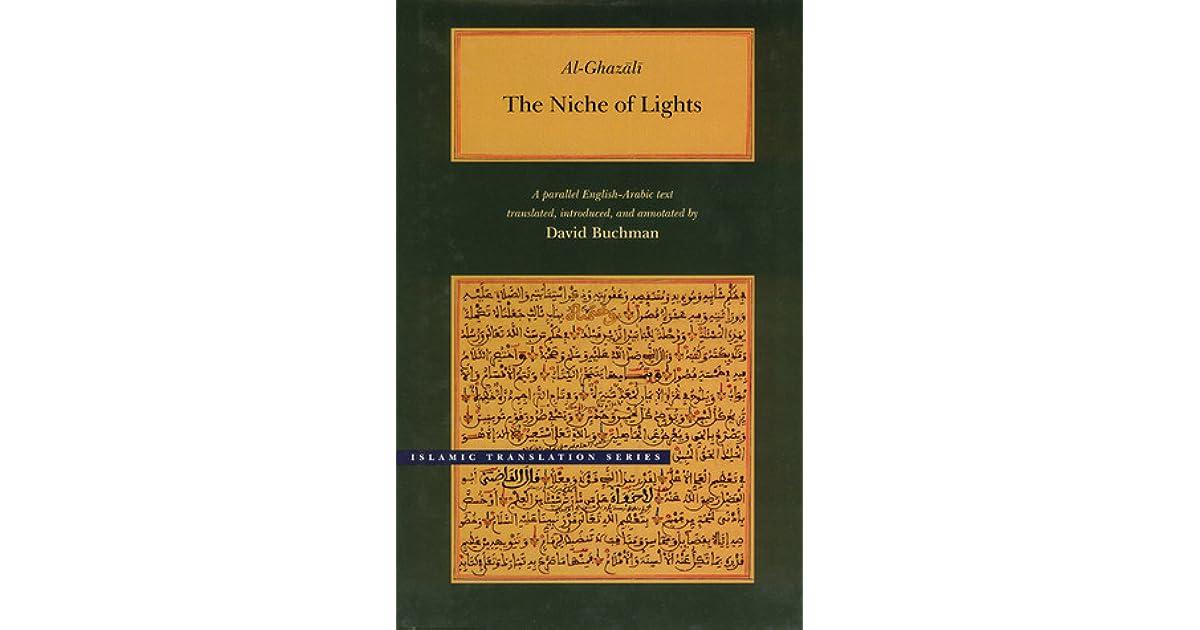The Niche of Lights by Abu Hamid al Ghazali
