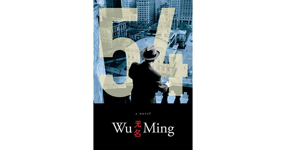 54 by wu ming fandeluxe Images