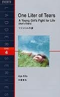 One Litre of Tears: A Young Girl's Fight for Life (Aya's Diary)