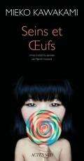 Seins et Oeufs by Mieko Kawakami