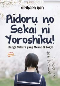 """quote by orihara ran """"cinta itu perasaan bukan logika """""""
