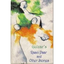 Raavi Paar: And Other Stories
