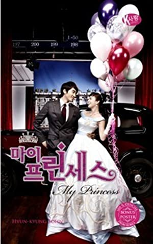 ✽ My Princess  kindle Epub ❁ Author Hyun-kyung Sohn – Plummovies.info