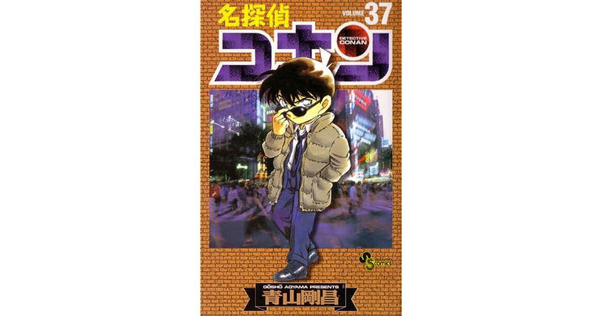 Ebook Komik Detective Conan Bahasa Indonesia