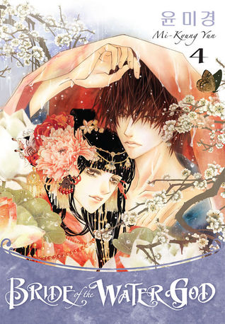 Bride of the Water God, Volume 4