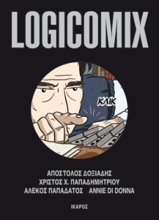 Logicomix by Apostolos K. Doxiadis