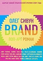 [Brand]: pop-art roman
