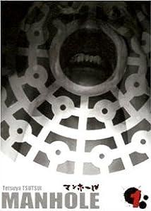 Manhole, Tome 1