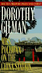 Book Review: Mrs Pollifax on the China Station by Dorothy Gilman