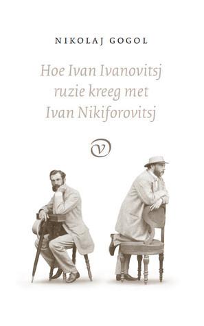 Ivan hoe
