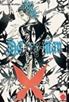 D.Gray-man: Delete, Vol. 6