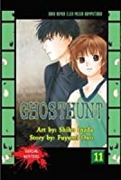 Ghost Hunt, Volume 11