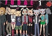 Judge 01