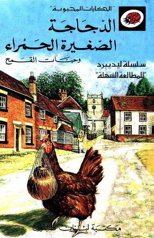 كتاب قصر الحمراء