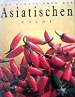 Essential asian cook book