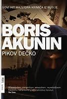 Pikov dečko (Erast Fandorin Mysteries #5.1)