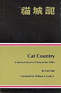 Cat Country : A Satirical Novel of China in the 1930s