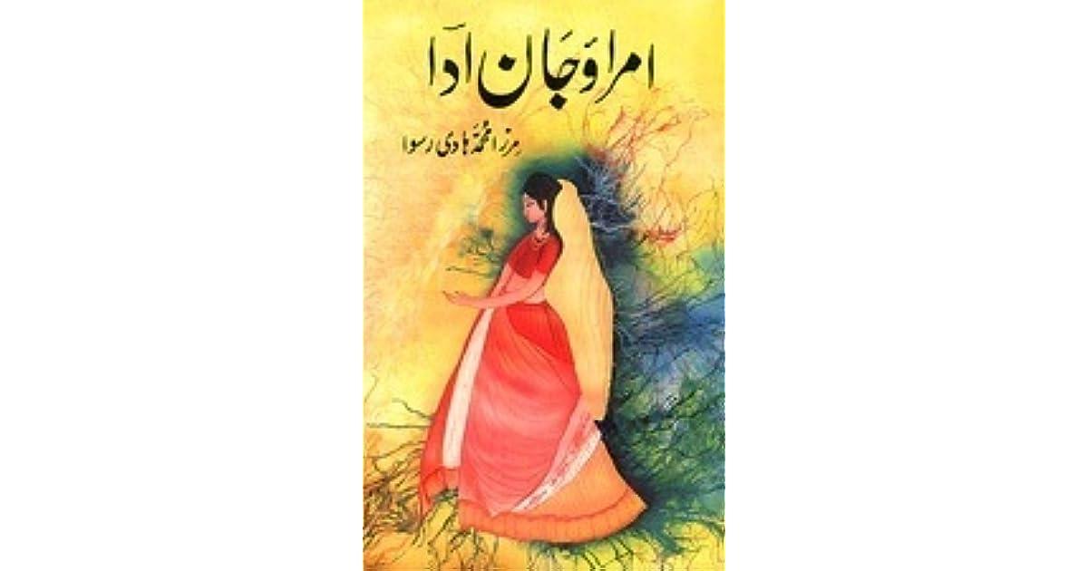 Umrao Jan Ada / امراؤ جان ادا by Mirza Mohammad Hadi Ruswa