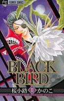 Black Bird 11 by Kanoko Sakurakouji