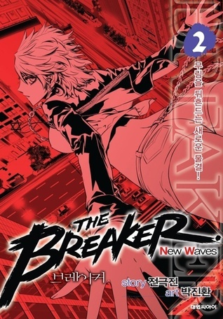The Breaker New Waves Vol 2
