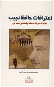 تحميل كتاب الموجز في الادب العربي وتاريخه pdf