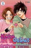 Koko Debut, Tome 1 (Koko Debut, #1)