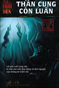 Thần Cung Côn Luân