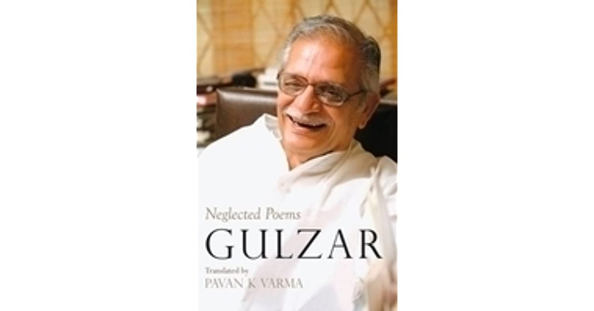 Neglected Poems by गुलज़ार [Gulzar]