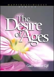The Desire of Ages by Ellen G  White