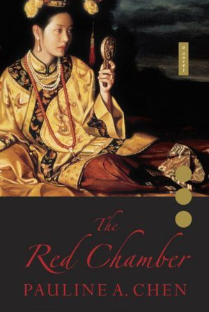 "Book cover of ""The Red Chamber"" by Pauline A. Chen"