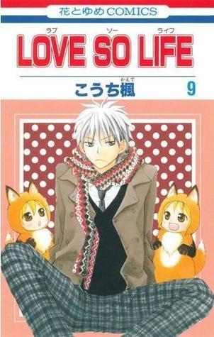 Love so Life, Vol. 9 by Kaede Kouchi