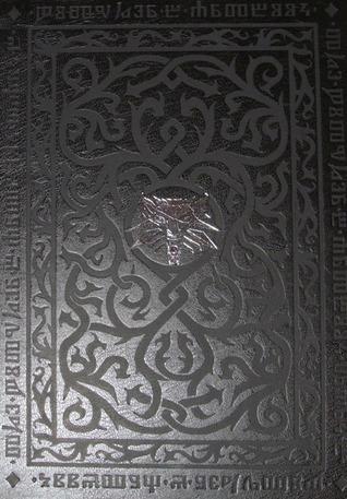 The Witcher 2: Assasins of Kings Artbook Dark Edition