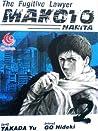 The Fugitive Lawyer Makoto Narita Vol. 2