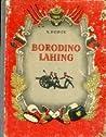 Borodino lahing