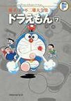 Doraemon: 7