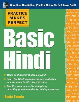 Practice Makes Perfect Basic Chinese, 2nd Edition