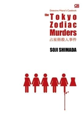 The Tokyo Zodiac Murders - Pembunuhan Zodiak Tokyo