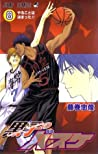 黒子のバスケ 8 [Kuroko no Basuke 8] (Kuroko's Basketball, #8)